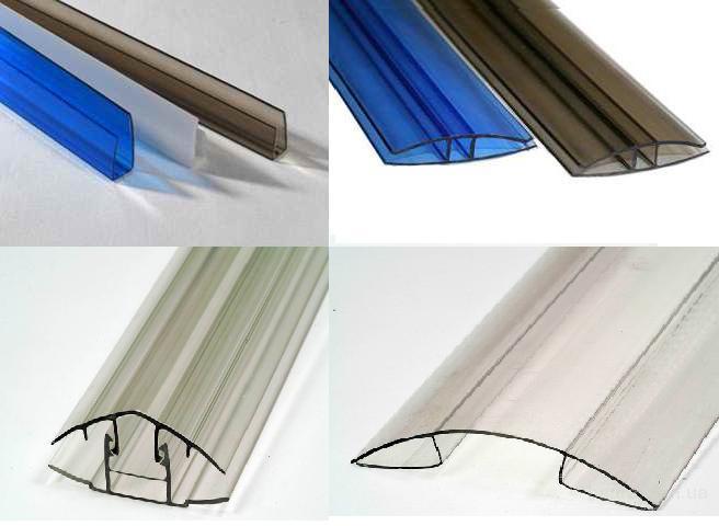 Специальные профили для монтажа поликарбонатных листов