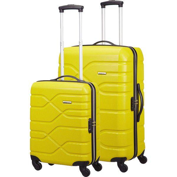 Желтый полимерный чемодан